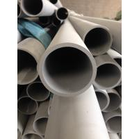 Austenitic Alloy Stainless Steel Boiler Tube , Astm A213 TP316 Cold Rolled Pipes