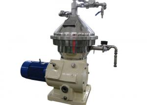 China High Efficiency White Color Bottled Juice Separator , Centrifugal Filter Separator on sale