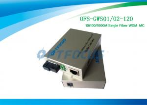 China 120Km SC Fiber Optic Media Converter , Ethernet Media Converter Gigabit on sale