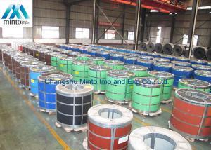 China JIS DX51D Color Coated Aluminum Coils For Aluminum Composite Panel MINTO on sale