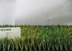 China Fire Resistance Outdoor Synthetic Grass For Soccer Fields , Artificial Football Turf on sale