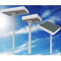 20W Solar Led Parking Lot Lights GY-SL-301620 / IP65 Solar Panel Garden Lights