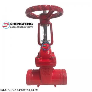 China Resilient Seated Groove End Gate Valve on sale