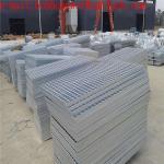 welded bar grating/galvanised grating for sale/steel walkway mesh/walkway mesh prices/expanded metal flooring/metal grid