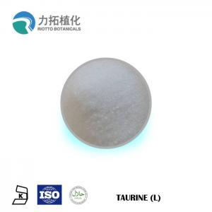 China Energy Drink / Taurine Powder Chemical Intermediate CAS107 35 7 White Powder on sale