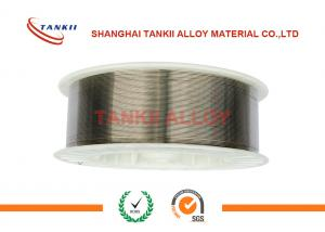 China Nial955 Nickel Aluminum Wire Bright Color 1.6mm 2.0mm 3.17mm For Arc Spraying on sale