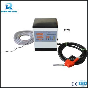 China 2015 new mini fuel dispenser ,digital fuel dispenser,pump with nozzle on sale