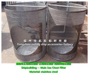 China FILTER ELEMETNT/Filter basket on sale