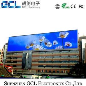 China Cheap front maintenance waterproof outdoor pantalla led display screen videowall p10 on sale