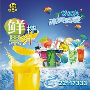 China 3D lenticular advertising plastic flip change lenticular billboards for outdoor and indoor on sale