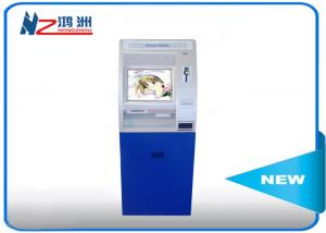 China Inquiry ATM kiosk machine with printer , indoor payment self service Kiosk on sale