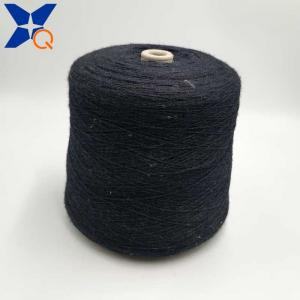China Nm26/2plies 20% stainless steel staple fiber blended with 65% cashmere wool 15% NY fiber conductive yarn-XT11428 on sale