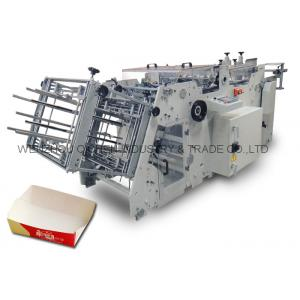 China Easy Handle Full Automatic Carton Box Making Machine  / Equipment SGS CE on sale