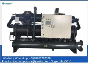 China Double Unit Compressor 200 Tons Water Cooled Screw Chiller for Aluminum Factory on sale