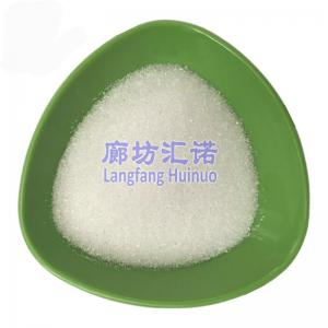 China China suppliers of magnesium sulphate heptahydrate AR pharmaceutical grade on sale