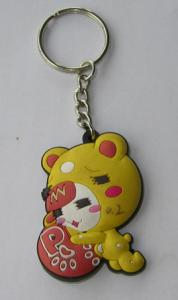 China 29x33x33cm Fashional Custom Rubber Keyrings Nonpoisonous For Body on sale