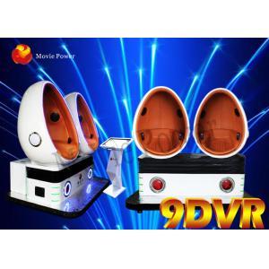 China Sièges du cinéma 3 de l'effet dynamique 9D VR avec la petite implantation d'activité on sale