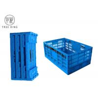 China Large Large Plastic Folding Storage Boxes For Homes / Restaurants 600 * 400 * 250 on sale