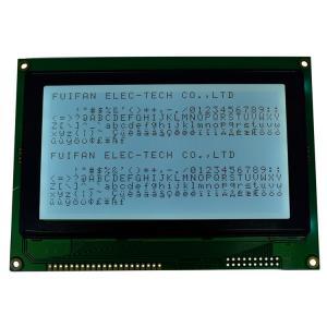China Transmissive Monochrome LCD Display Module 5.1 Flat Rectangle Shape on sale