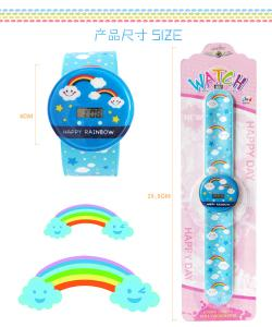 China Smiling face G101-31 Electronic watch toys for kids on sale
