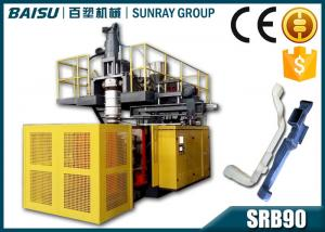 China Car Air Vent Pipe Blow Molding Machine Diagonal 2 Tie Bars Central Clamping SRB90 on sale