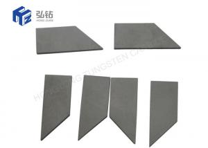 China Non Standard Tungsten Carbide Plate Fit Tillage Different Shape And Sizes on sale