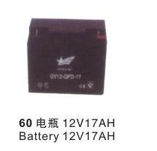 China 42-60 batería 12V 17AH. on sale