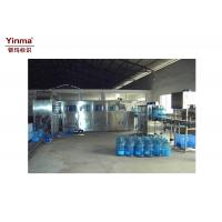 China 7.5KW Automatic Filling Machine / Stand Up Pouch Filling Machine 3000kg on sale