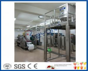 China 30008000BPH modern design drinking yoghurt processing plant/probiotics drinks/ fermented yogurt processing machinery on sale