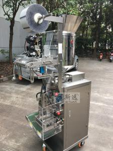 China Automated Fruit Jam Pouch Packaging Machine With 30-200ml Adjustable Range on sale