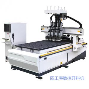China Woodworking CNC Router Machine Double Spindles Multi-drill Cutting Machine on sale