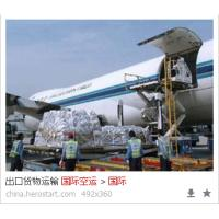 chain Shenzhen, Guangzhou, Hong Kong air cargo service to Aberdeen(ABZ), United Kingdom