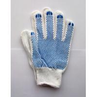 China El PVC puntea el guante, 40g, guante de punto del agarrador de la secuencia, guantes de punto del agarrador de la secuencia, los guantes cubiertos látex de la seguridad para la construcción on sale