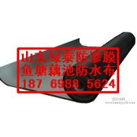 The price of Chinese impermeable geomembranes