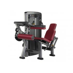 China gym equipment  Seated Leg Curl XH908 on sale