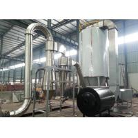 Medicine Extract High Speed Centrifugal Spray Dryer Drying Temperature 120 - 300 °C
