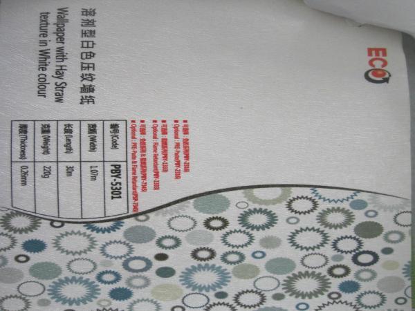 Indoor Inkjet Printing Media Large Format Vinyl Wallpaper Solvent