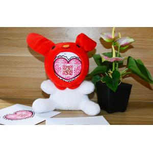 China Soft Unique QR code Plush characters with scannable 2d face from Cool Toys on sale
