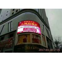 China Slim High Definition Led Billboards Advertising / Front Service Led Display rgb on sale