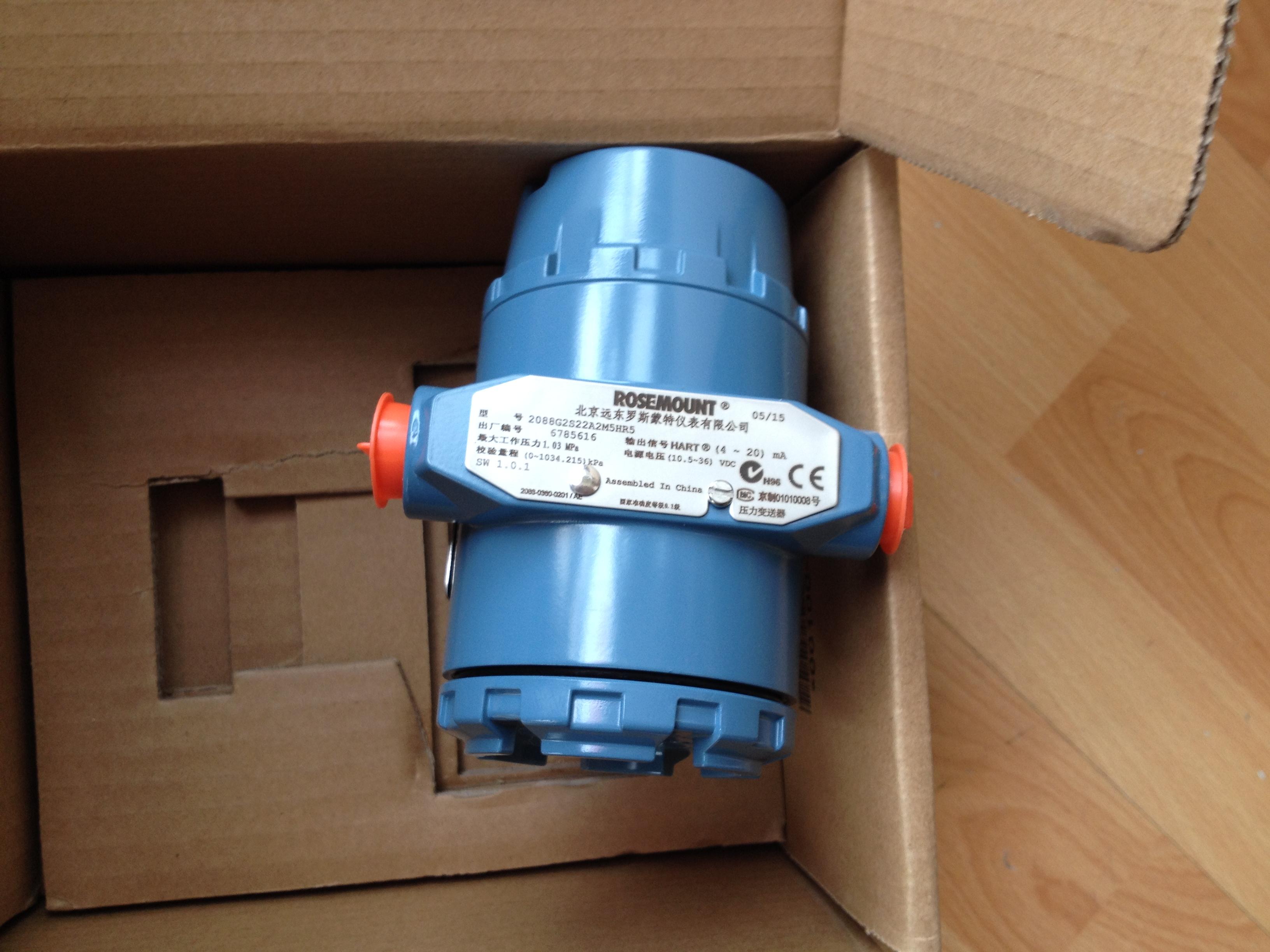Emerson Rosemount 2088 pressure transmitters from China