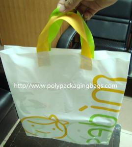 China White Plastic Gift Bags With Custom Logo / Loop Handle Polythene Bags For Promotion on sale