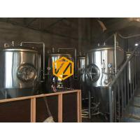 20HL Stainless Steel Fermentation Tanks With CIP Arm And Spraying Ball