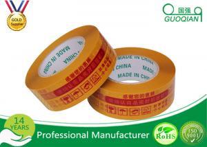 China Packing Self Adhesive Waterproof Tape , Custom Bopp Printed Packaging Tape For Carton Sealing on sale
