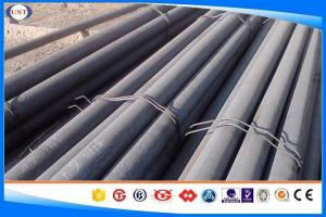 Quality K19526 Hot Rolled Steel Bar , High Carbon Bearing Steel ,Length As Your Request ,Size 10-350mm for sale
