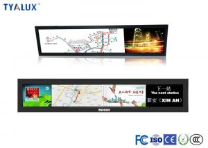 China Wall wounted Digital Advertising Displays , 28.6 inch Android Magic bar lcd display on sale