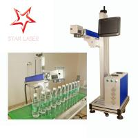 Digital Head Industrial Laser Marking Machine Easy Operation With Long Life