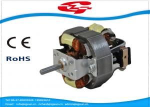 China Professional Ac Single Phase Electric Motor 220v For Food Processor on sale