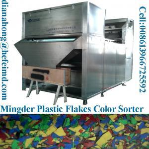 China CCD camera PET ,PVC HDPE plastic flake color sorter , plastic flakes color sorter on sale