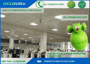 China Low Air pressure Fine mist Dry Fog  Humidifier  Energy saving Water misting humidifier for ESD Prevention on sale