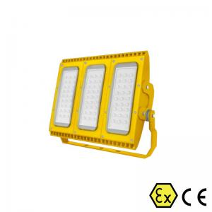 China Super Bright 250W LED Flood Light Explosion Proof on sale
